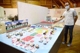 【全国から様々な缶詰を集めた水産缶詰の世界展=鳥羽市立海の博物館で】