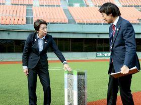 あづま球場の整備状況を視察する橋本五輪相(左)