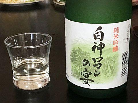 【3279】白神のロマン宴 純米吟醸(しらかみ)【青森県】