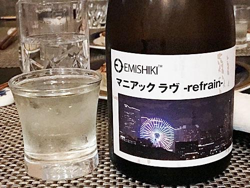 滋賀県甲賀市 笑四季酒造