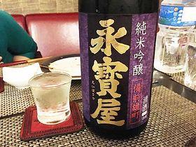 福島県会津若松市 鶴乃江酒造