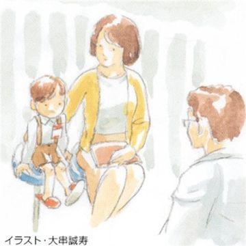 入学前に親ができること 吃音~きつおん~リアル(4) 菊池良和(九州大病院・吃音外来医師)