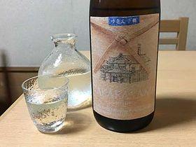 新潟県新潟市 宝山酒造