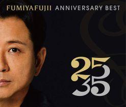 """藤井フミヤ『FUMIYA FUJII ANNIVERSARY BEST """"25/35""""R盤』"""