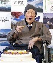 世界最高齢男性としてギネスに認定され、好物のケーキを頬張る野中正造さん=2018年4月、北海道足寄町