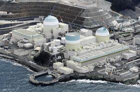 四国電力伊方原発。左から3号機、1号機、2号機=愛媛県伊方町