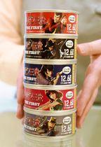 ルパンや峰不二子などのキャラクターがあしらわれたピリ辛ツナの缶詰
