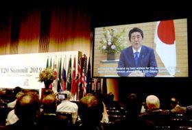 G20のシンクタンク関係者で構成する枠組み「T20」に寄せられた安倍首相のビデオメッセージ=26日午前、東京都港区
