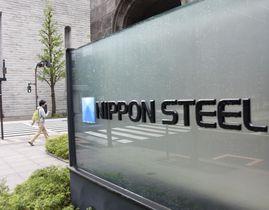 日本製鉄本社が入るビル前の看板