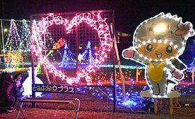 富岡町で行われている避難指示解除後初めてのイルミネーションイベント=JR富岡駅前