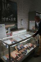 カズオ・イシグロ氏の写真や作品などを紹介するコーナー=長崎市民会館