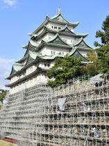 10月、石垣調査のため足場が組まれた名古屋城天守閣=名古屋市