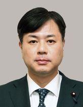 田畑毅元衆院議員