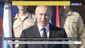 シリア北西部のヘメイミーム空軍基地で演説するロシアのプーチン大統領のテレビ映像=11日(ロシア24提供、AP=共同)