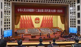 北京の人民大会堂で開かれた中国全人代の閉幕式=20日(共同)