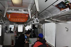 荷棚の上などにアテンダント手作りのパネルが展示された「中泊町PR列車」