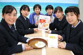 干したサツマイモ「かんころ」を使ったカレーやパイの開発に携わった生徒ら=五島市吉久木町、「ごと」