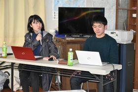 長田地区でのインターンシップの成果を報告する宮崎大2年の(左から)恒松歩美さん、税田修平さん