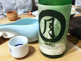 福井県福井市 西岡河村酒造