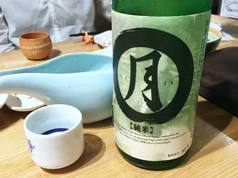 【4002】月丸 純米(つきまる)【福井県】