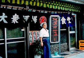 建て替え前の店舗の前に立つ生前の野中道子さん(1989年6月、家族提供)