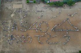 サザンオールスターズのデビュー40周年を祝い、茅ケ崎小の校庭に市民らが作った人文字=23日、神奈川県茅ケ崎市(共同通信社ヘリから)