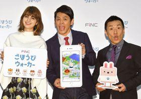 「ごほうびウォーカー」のPRイベントに登場した(左から)マギー、岡田圭右、増田英彦=12日、東京都内
