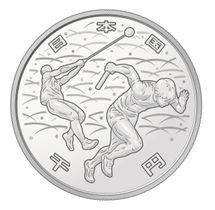 千円銀貨(陸上競技)のイメージ図(財務省提供)