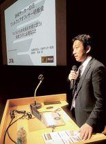 サッカーを取り巻く環境について語る荒谷潤氏=11日午後、静岡市清水区のマリナート