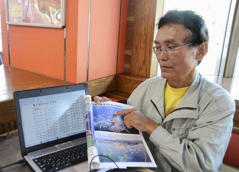 土木技術者の奥間政則さんは経験を駆使して、沖縄県名護市辺野古への米軍普天間飛行場移設工事の問題を追及する。元ハンセン病患者の父が受けた苦しみを胸に活動を続けている=5月30日、名護市