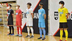 新ユニホームを披露するグルージャの(左から)鈴木智幸、土井康平、藤井航大、佐々木翔悟、宮市剛