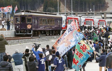 三陸鉄道リアス線が開通、岩手