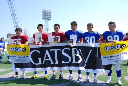 最優秀選手の関西選抜・QB百北(右から3番目)ら各賞受賞者=3月23日、川崎富士見球技場