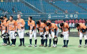 【愛媛MP―高知】球団ワーストを更新する10連敗を喫し、ファンに頭を下げる愛媛MPの選手=坊っちゃんスタジアム