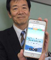 スマートフォンで閲覧しやすくなった松本市の観光情報ポータルサイト「新まつもと物語」