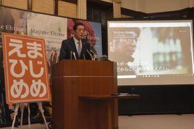 まじめえひめプロジェクトで新たにスポーツをテーマにすると発表した中村時広知事=22日午後、県庁