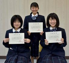 第1種電気工事士試験に合格した(右から)山嵜、山田、杉尾さん