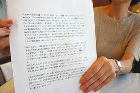 大学側とやりとりした文書を見せながら、仕事を失った経緯を説明する非常勤講師の女性=愛知県内で(一部画像処理)