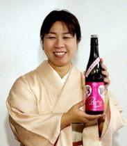 自らが手掛けた日本酒を手にする新谷さん