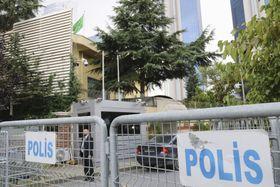 トルコ・イスタンブールのサウジアラビア総領事館=20日(共同)