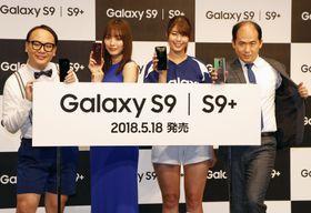 イベントに登場した(左から)たかし、内田理央、稲村亜美、斎藤司=17日、東京都内
