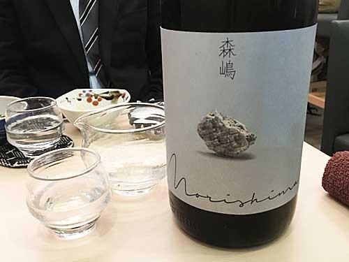 茨城県日立市 森島酒造