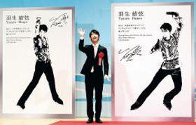 発表された新モニュメントのデザイン(右)。既存モニュメントと並んで立ち、ファンに手を振る羽生選手=20日午前10時40分ごろ、仙台市青年文化センター