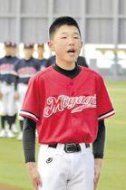 開会式で選手宣誓をする宮城県選抜の岡主将