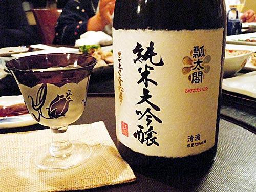 徳島県板野郡上板町 日新酒類