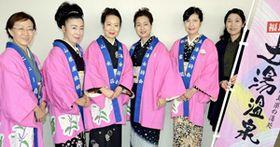 プランをPRする(左から)森山さん、渡辺副会長、渡辺会長、佐久間さん、末永さん、加藤さん