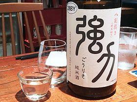 鳥取県鳥取市 山根酒造場