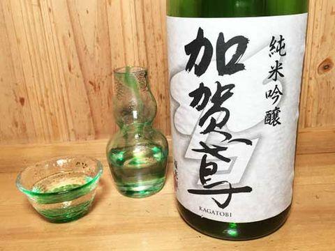 【4457】加賀鳶 純米吟醸(かがとび)【石川県】