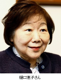 「病、それから」樋口恵子さん(評論家)多病息災、制度にも感謝