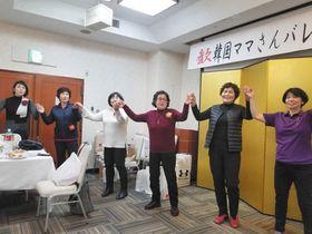 14日の歓迎会で、韓国の歌「マンナン」を歌う日韓のママさんバレーチーム
